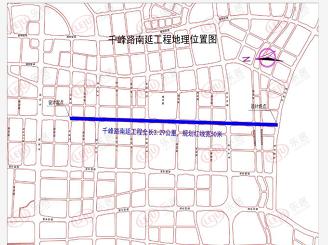 河西又一条城市主干道——千峰路南延工程进度实探!