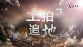 扬州10幅地块开拍,乐居为您实时直播!