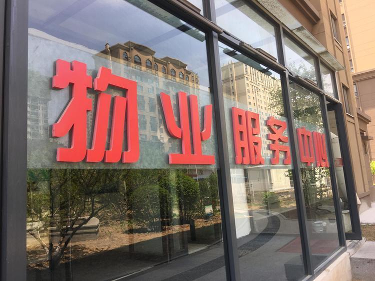 7-8月武汉最新物业排名出炉!你家小区有入榜吗?