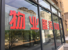 杭州物业管理条例修订有序推进