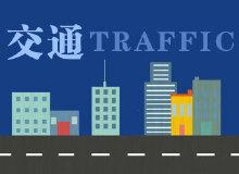 总投资92.7亿!桂林这条高速正在招标,计划今年开工