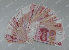 广州空港经济区地块底价18.73亿元成交
