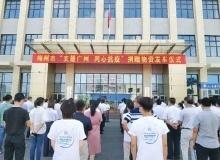 守望相助 齐心协力 敏捷集团再捐农产品物资驰援广州抗疫
