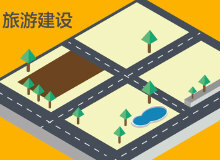 桂林建设世界级旅游城市专家研讨会6月9日至11日召开 全国顶级专家