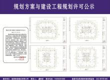 文化商務區22#-A地塊(恰恰大廈)項目規劃設計方案出爐!
