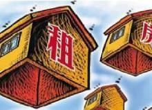 3月住房租赁价格指数发布,过半重点城市在上涨